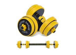 Nice C Dumbbell Barbell Weight Pair