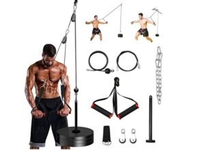 PELLER Fitness Cable Machine
