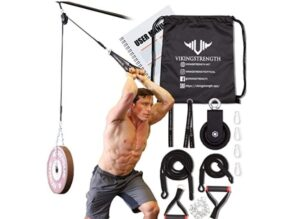 Vikingstrength Cable Machine